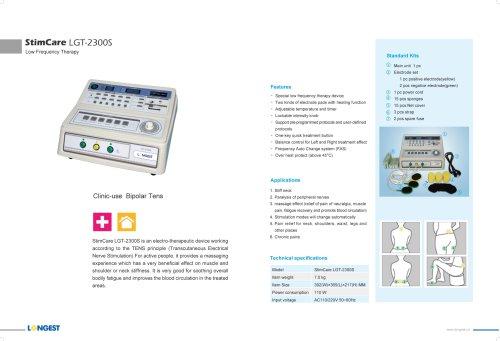 StimCare LGT-2300S