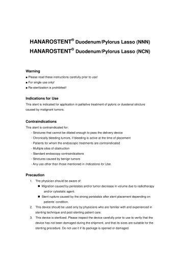 HANARO STENT ® Duodenum/Pylorus  Lasso (NNN)  (NCN)