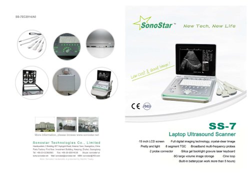 SS-7 laptop ultrasound Scanner