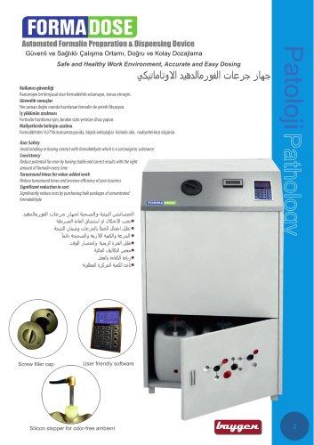 catalogs:Pathology1
