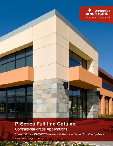 P-Series Full-line Catalog