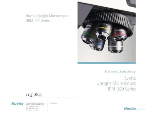 HRM-300 Series