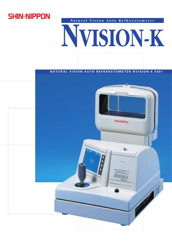 NVision-K 5001