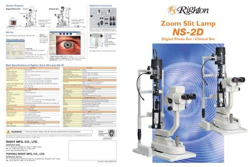 Righton NS-2D