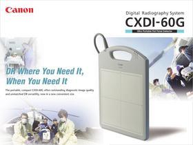 CXDI-60G - 1