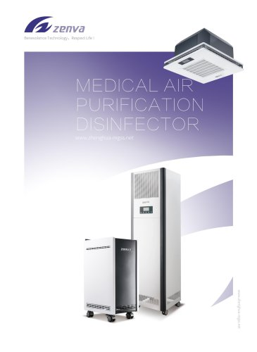 Air Purification Disinfector