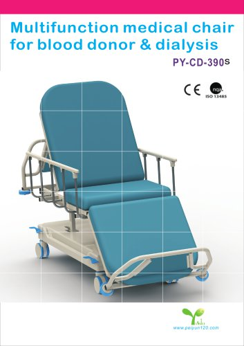 Blood donation chair(PY-CD-390)