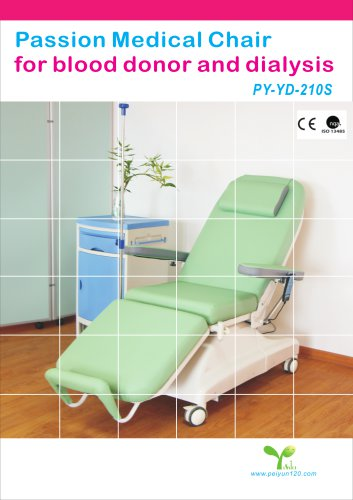 Dialysis chair(PY-YD-210S)