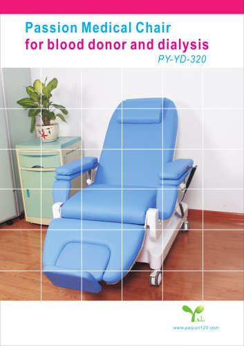 Dialysis chair(PY-YD-320)