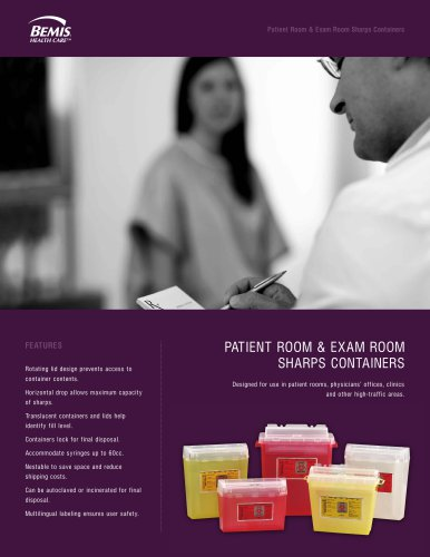 ENT ROOM & EXAM  ROOM SHARPS CONTAINERS