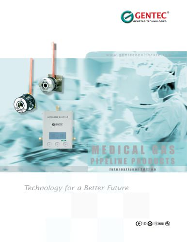 Medical_Pipeline_Products_Catalog