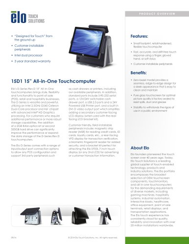 """15D1 15"""" All-in-One Touchcomputer"""