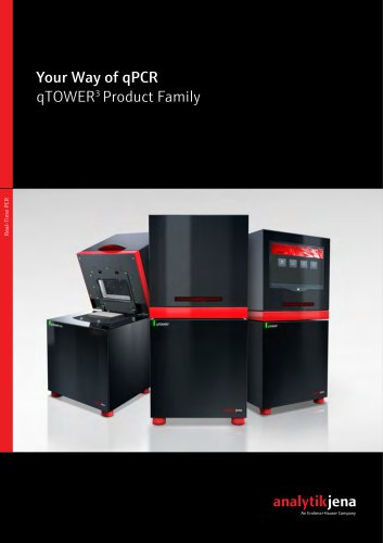 qTOWER3 Product Family
