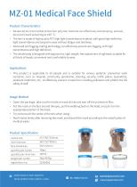 face shields/face cover/face protection mask - 2