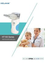 vibrating mesh nebulizer,hand held nebulizer for family use - 1