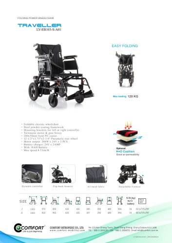 EB103-S-A01