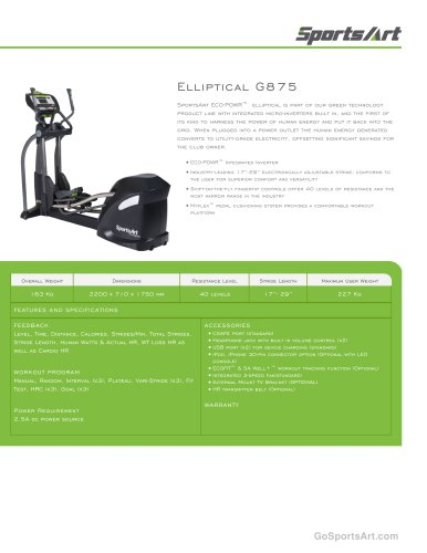 Elliptical G875