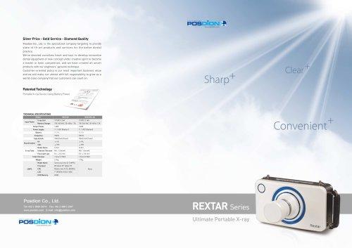 2011 Product catalog