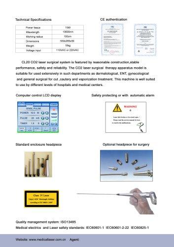 CL20 CO2 Laser Surgical System - 2