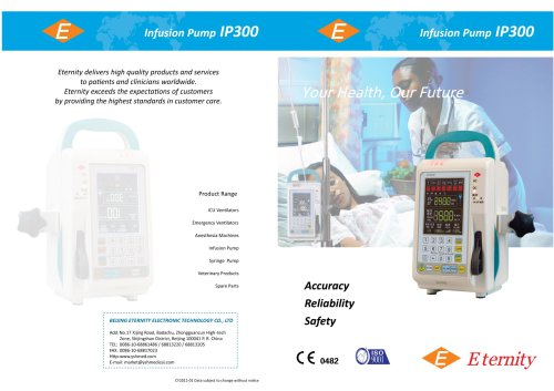 Infusion Pump IP300
