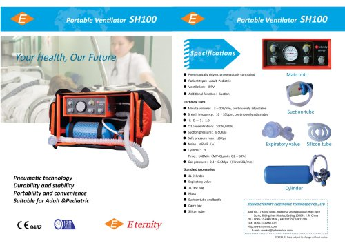 Portable Ventilator SH100