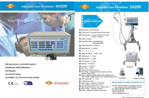 Ventilator SH200 (updated version)