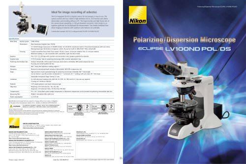 Eclipse LV100ND POL/DS