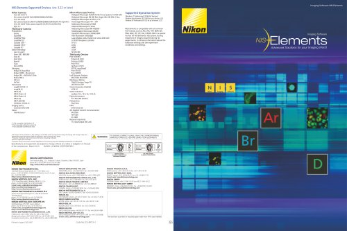 NIS-Elements