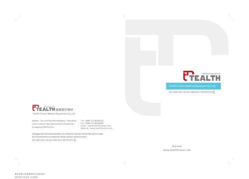 2016 Tealth dental handpiece catalogue