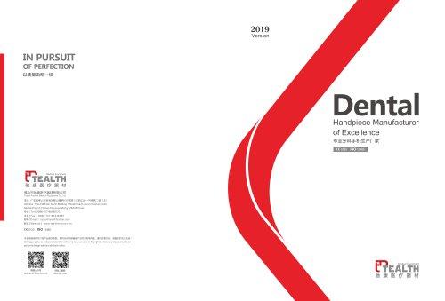 2019 Tealth® dental handpiece catalog