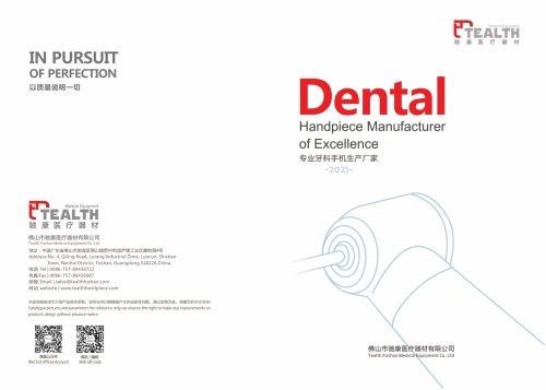 Dental Handpiece-Tealth 2021