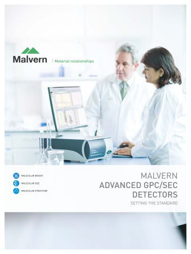 Malvern Advanced GPC/SEC detectors