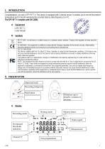 SPY RF® T+ - 3