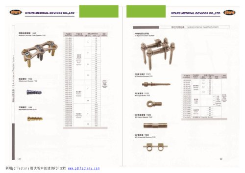 Spinal Implants 01