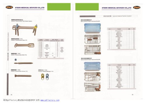 Spinal Implants and Instrument Sets