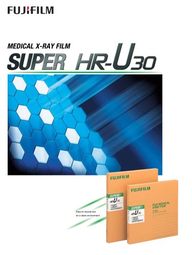 FujiFilm Film Green Super HR-U