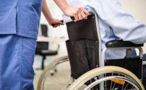 Auxílio à mobilidade