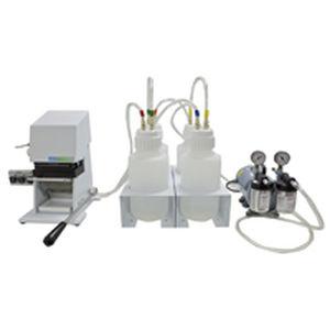 coletor de células de laboratório