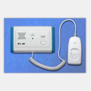 sistema de chamada de enfermagem com telefone